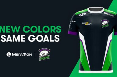 New Virtus Pro Jersey Colors Revealed for the Dota 2 TI 2018