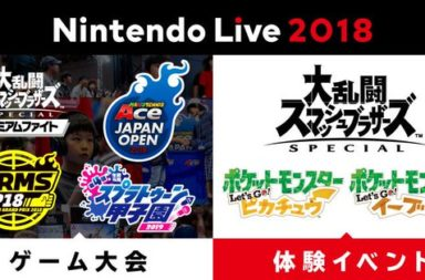 How To Watch Nintendo Live 2018 Smash Bros Ultimate Tournament