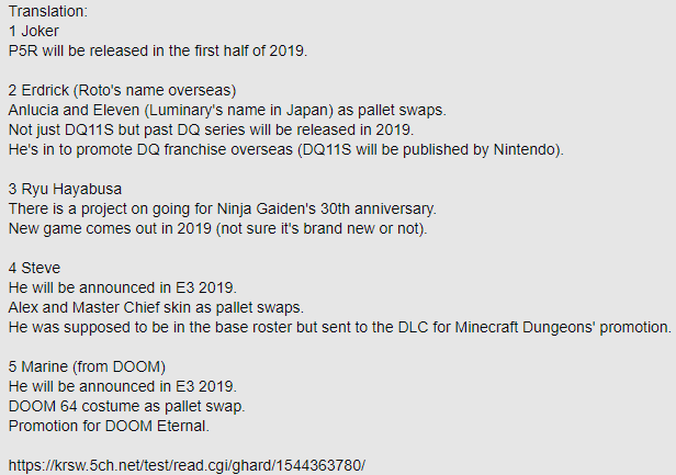 Smash Bros Ultimate Leaks Erdrick Doom Ryu Hayabusa
