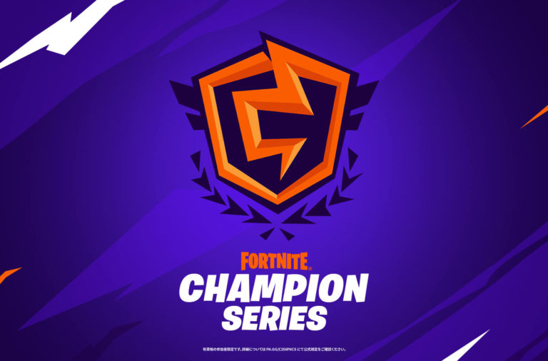 Fortnite Season 6 FNCS